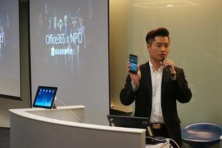 2014「非營利組織資訊科技運用」座談會-0403台北場