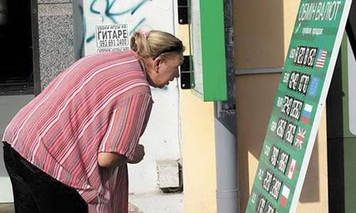 НБУ може підтримати істабілізувати курс гривні