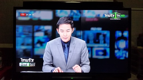 ดู Thairath TV ช่อง Digital TV 32