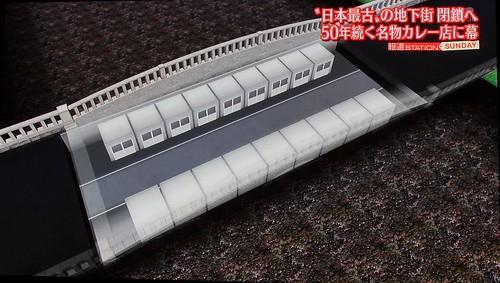三原橋地下街 テレビ朝日痛恨のミス (9)
