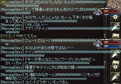 2014052105