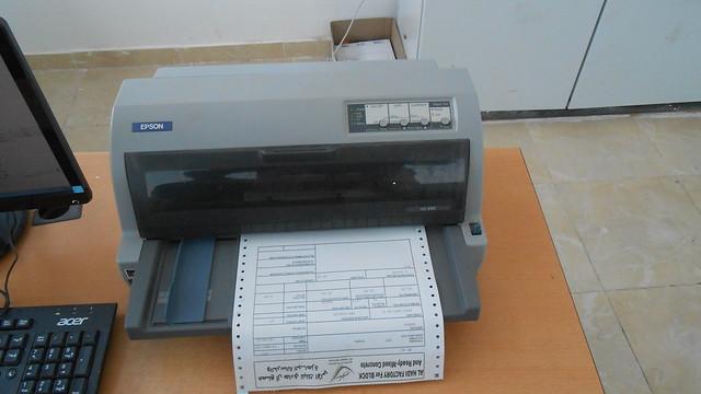 DSCN2472