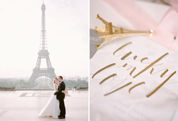 RYALE_SS_Paris-06