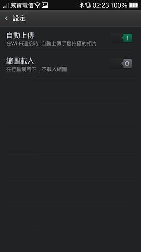 開箱測試! 4G 最薄最美機 Oppo R3 ! @3C 達人廖阿輝