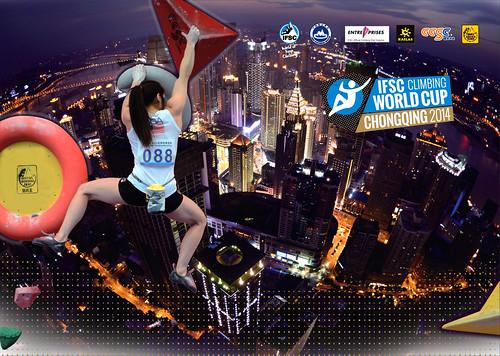 Chongqing 2014 Banner