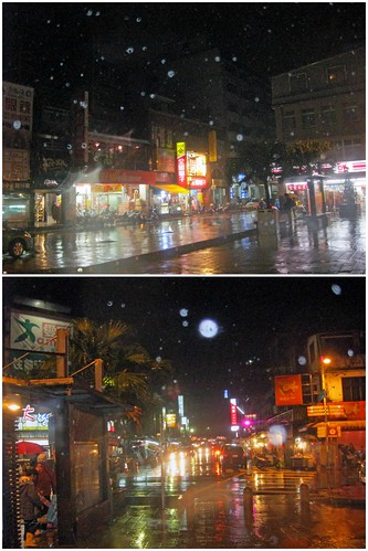 Rainy Ruifang