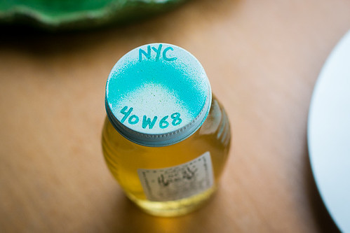 New York Honey