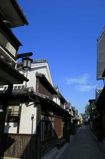 Mitarai