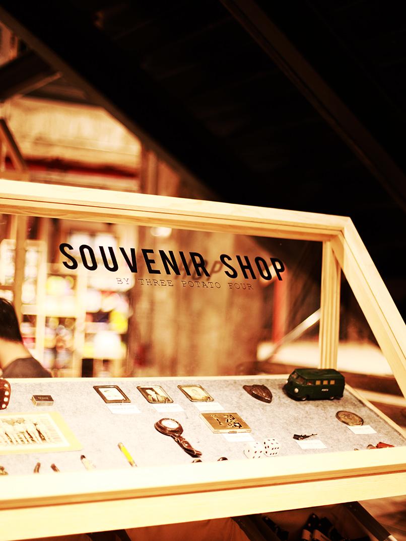souvenir shop 9