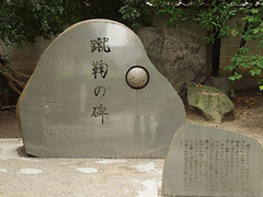 shrine153
