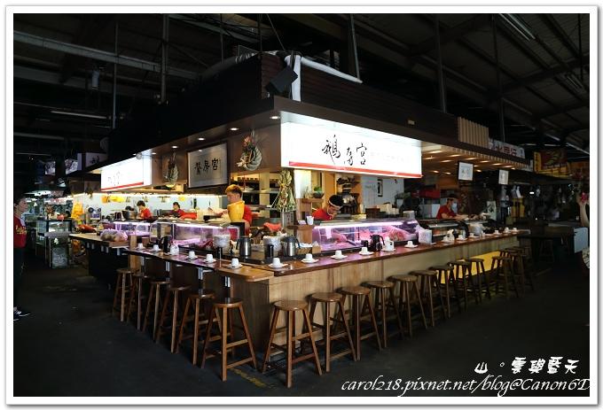 [台中]鵝房宮~新一點利市場內生魚片、日式料理 - 山。雲與藍天
