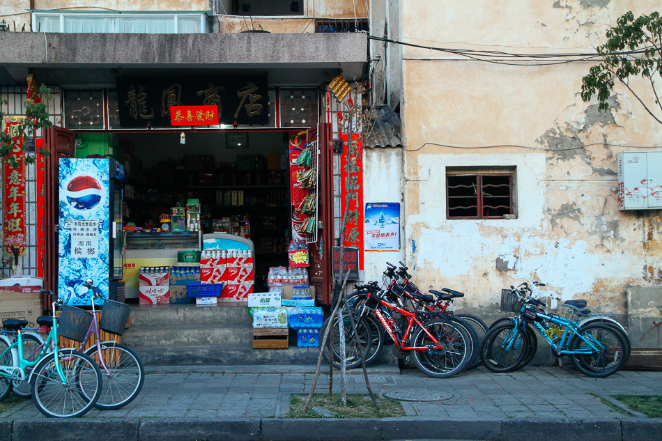 Dali - Old Town