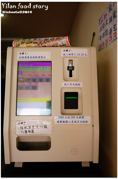 DSC08347_副本