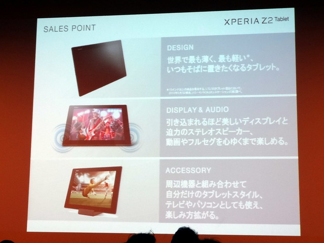 Xperia Z2 Tablet SOT21_004