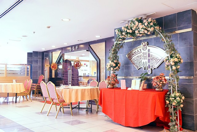 MinMax Restaurant - PNB Darby Park halal pork-free dim sum-005