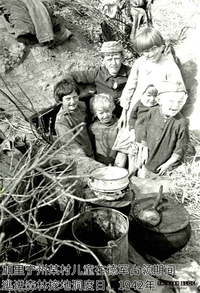 伟大卫国战争中的儿童07