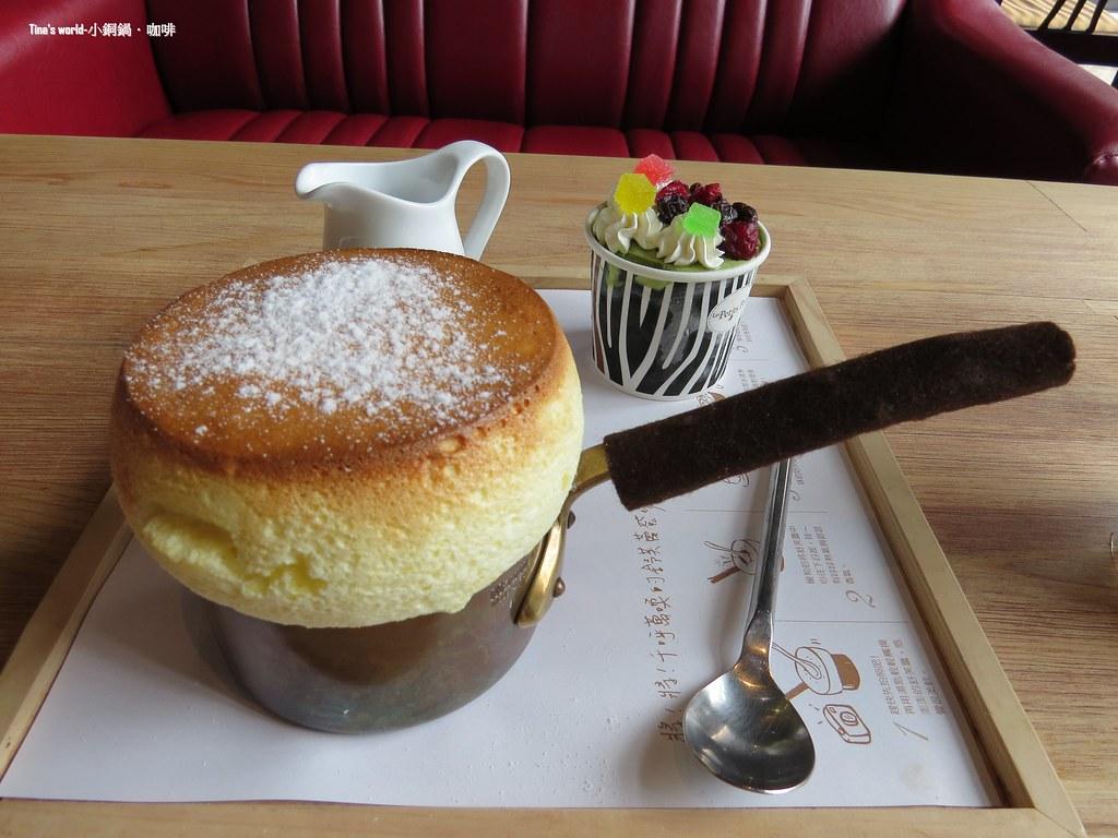 小銅鍋咖啡館(小銅鍋)