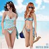 GizzA - Nautical Bikini