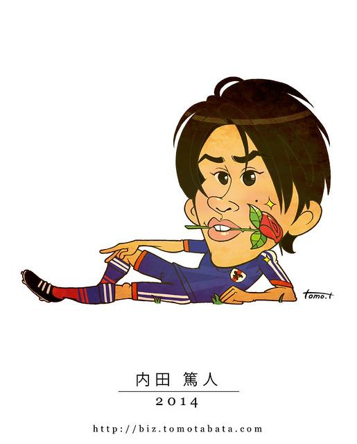 Uchida-内田篤人