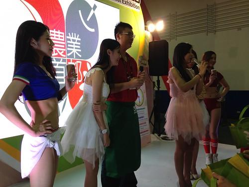 台北南港國際食品展-樂米工坊2