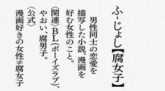 Barakamon 03 Image 16