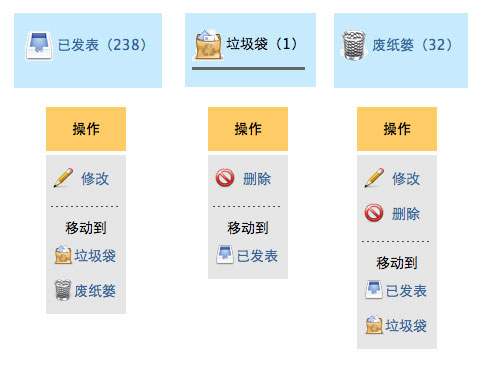 细节设计-不同类型评论的不同操作