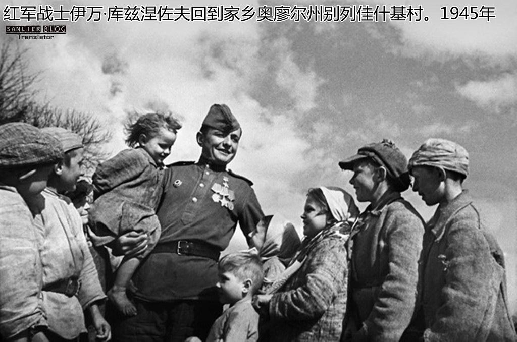 伟大卫国战争中的儿童77