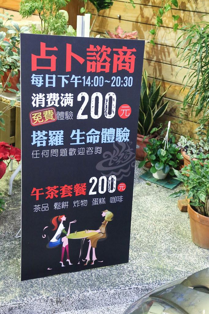 IMG_7065永春咖啡米綺咖啡 (3)