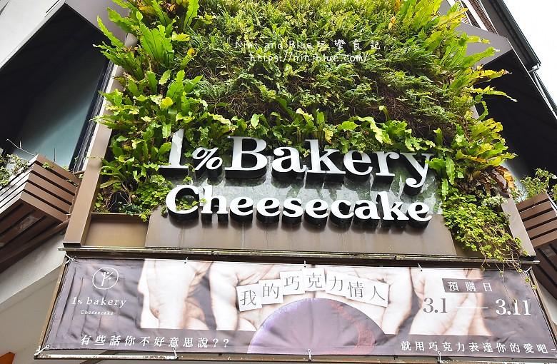 台中公益路甜點1%bakery12