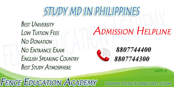 MBBS IN PHILIPPINES   WANT TO GET DIRECT MEDICAL ADMISSION C