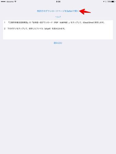 chikuzyokaisetsu-app-3