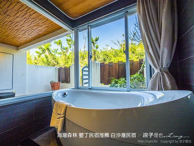 海灣森林 墾丁民宿推薦 白沙灣民宿 24