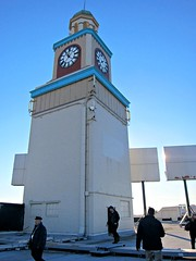 U-Haul Clocktower