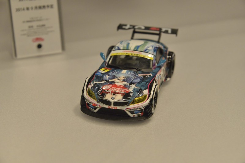 2014Rd.1 GSR祝勝会
