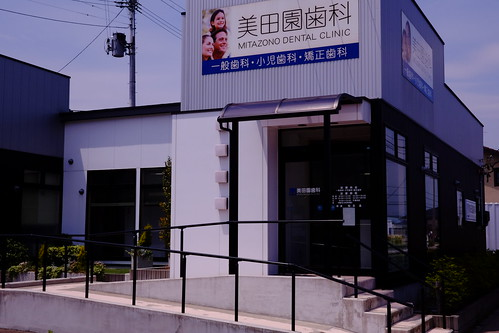 Mitazono dental office 02
