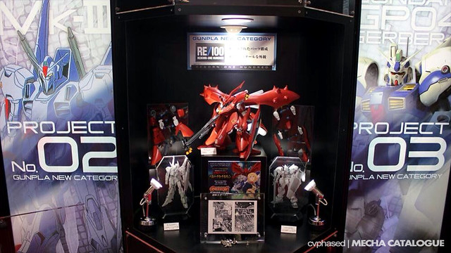 "Gunpla New Category - ""Reborn-One Hundred"""