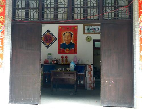 Jiangxi-Longhu Shan-2 Shangqing-village (2)