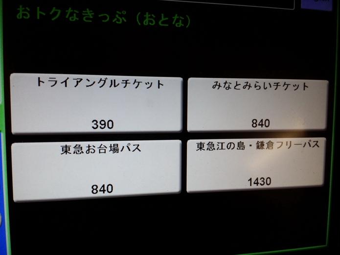 20140326_150822