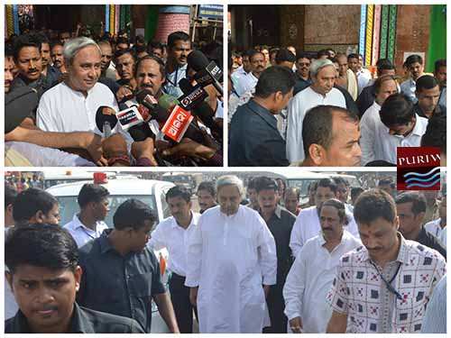 Naveen Pattnaik visited Shree Jagannath Temple before Oath taking