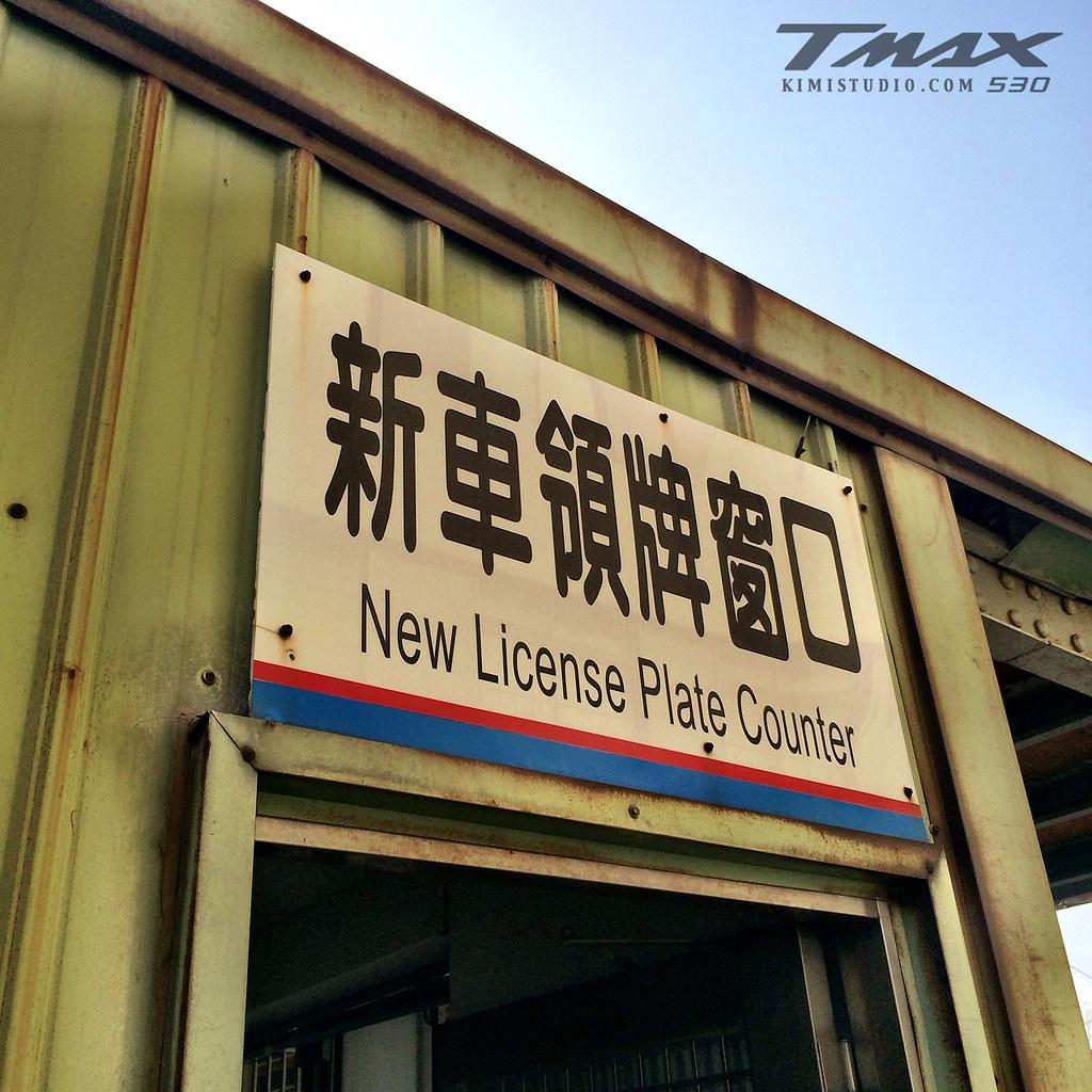 2014 T-MAX 530-028