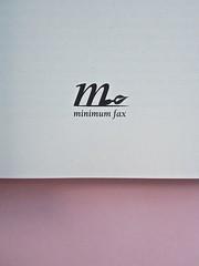 Come finisce il libro, di Alessandro Gazoia (Jumpinschark). minimum fax 2014. Progetto grafico di Riccardo Falcinelli. Frontespizio: a pag. 3 (part.), 2