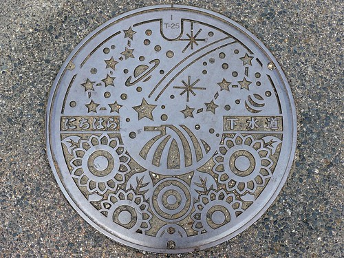Nichihara Shimane, manhole cover (島根県日原町のマンホール)