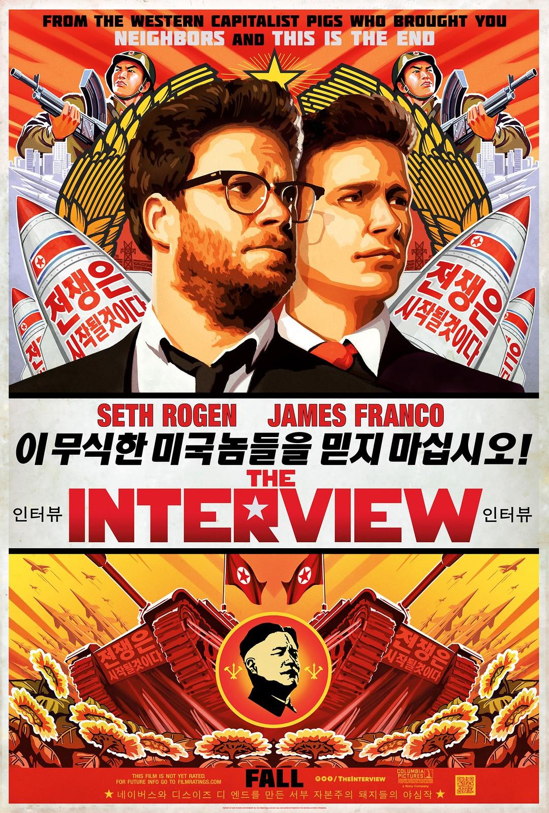 interview_xxlg