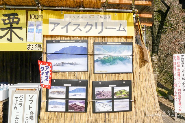 0401D7竹田城跡-1160060