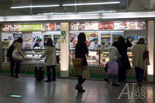 Tokyo Station - Zenmai