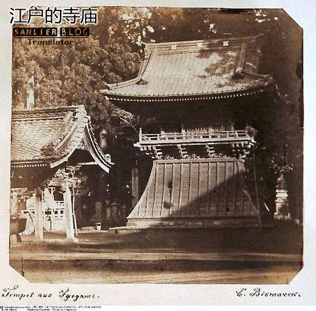 1860年代亚洲各城市02