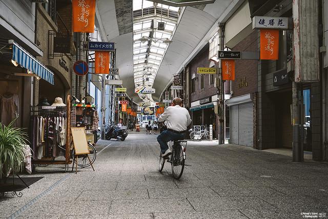 2014_Summer_SanyoArea_Japan_CH3_EP1-17