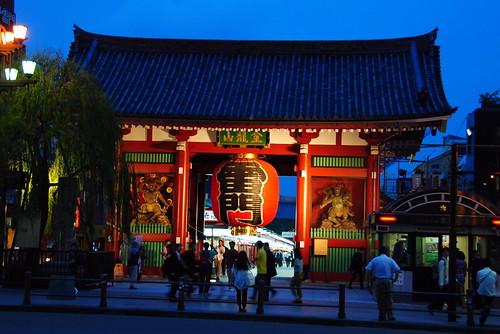 Tokyo Day One 130r