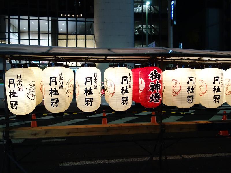 函谷鉾の御神燈