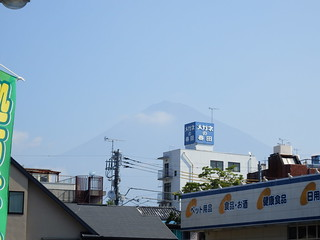 Fujinomiya Station Area